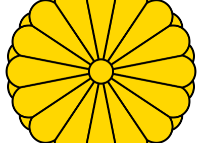 escudo_japon